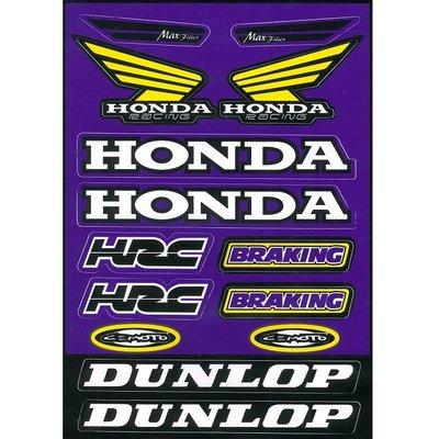 Stickerset Honda BLAUW - GROOT VEL: 21x30cm